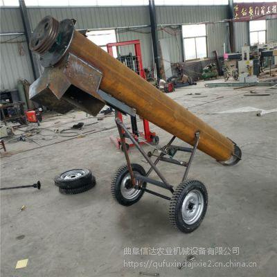 颗粒饲料专用提升机 曲阜信达螺旋提升机价格