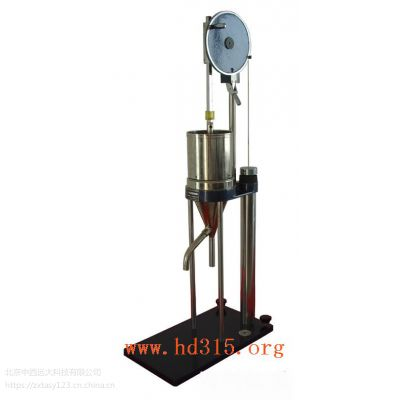 纸浆打浆度测定仪 (叩解度仪) 型号:CH5/350711库号:M350711