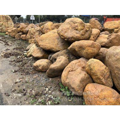 磐石黄蜡石多少钱一吨 磐石园林石专用石头 磐石景观石价格