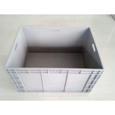 供应EU8633塑料周转箱 800-600-340