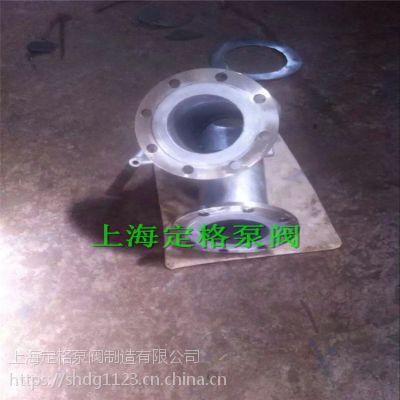 定格 不锈钢三通分料阀 分料器 卸料阀 分路器