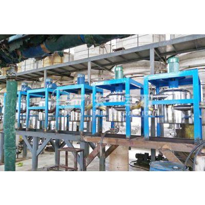 二氯乙烷与甲醇分离用离心萃取机