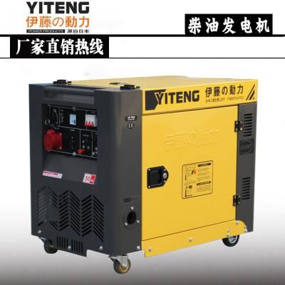 伊藤动力8KW柴油发电机YT8100T-ATS