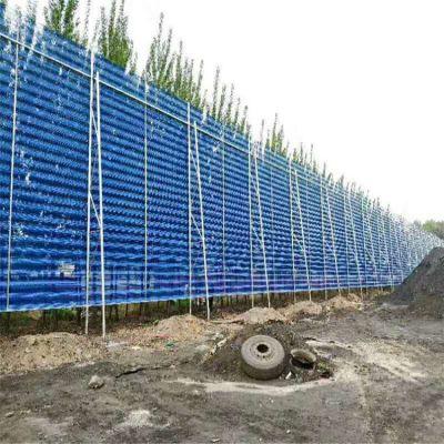 港口挡风墙A泰州港口挡风墙A港口挡风墙施工