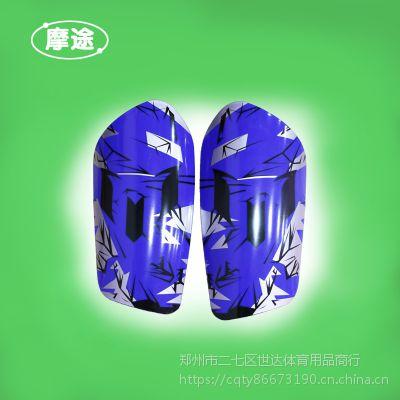 厂家直销 摩途护腿板P101、P102、P103、P104、P105