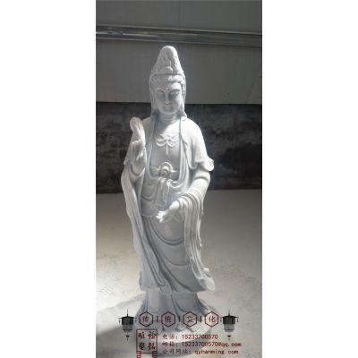 曲阳翰铭石雕一级汉白玉净水观音像尺寸可定制寺庙大理石佛像雕塑供奉