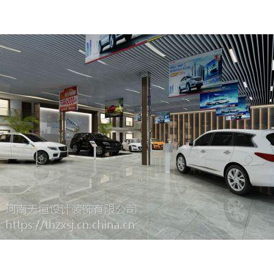 郑州汽车展厅装修要找专业装修公司|汽车4S店设计