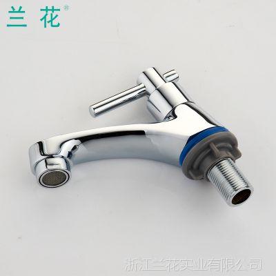 兰花卫浴 单冷台盆面盆铜质水龙头 厂家供货 批发直销 LH8824