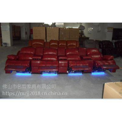 影院沙发生产厂家 - 家庭影院沙发产品供应