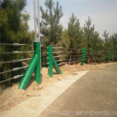 公路缆索护栏厂家缆瑞钢丝绳缆索防护网