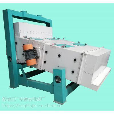 广华粮机 高效振动筛 面粉厂清粮机 高效耐用振动筛设备 厂家直销