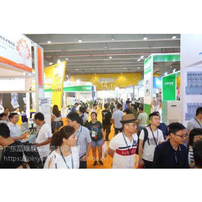 2019第10届中国(广州)国际健康保健产业博览会