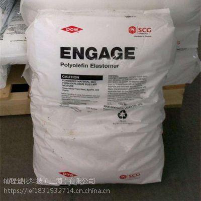 超高透明POE 轻质POE 8402 抗冲击改性塑料