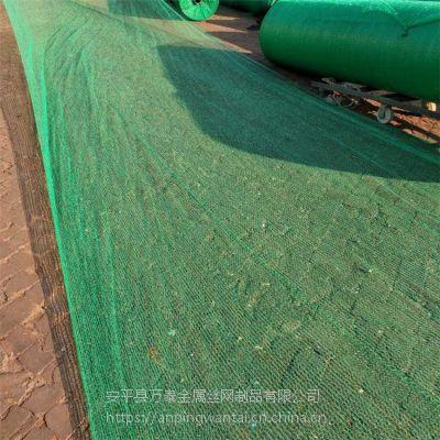 三针绿色盖土网 防尘覆盖网 防尘网生产
