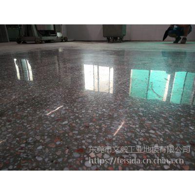 石碣镇水磨石地面翻新、洪梅镇水磨石抛光打蜡、固化剂销售