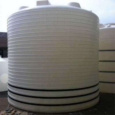 1.5吨底部漏料罐 1.5吨底部排污罐 1500L塑料PE漏斗罐