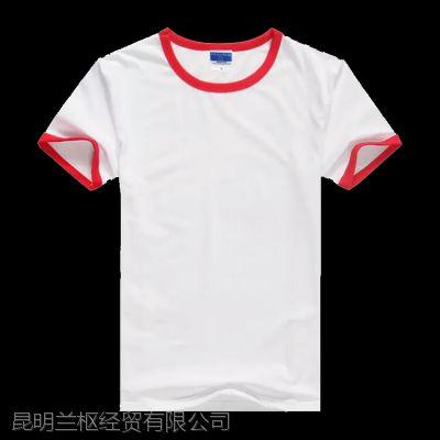 昆明兰枢广告衫,一家专业做T恤衫印字的厂家