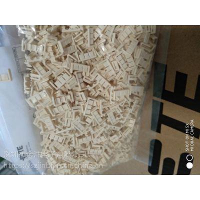 TE泰科固定器泰科锁片177919-1 177920-1现货