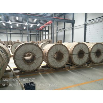 6063T6铝板中厚板价格--卓越铝业
