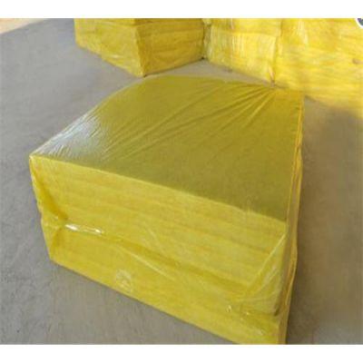 供应高品质岩棉保温板