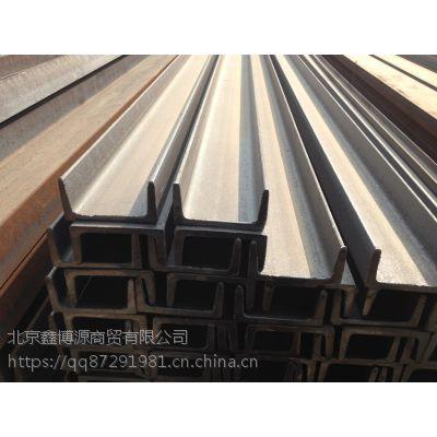 北京槽钢、国标槽钢厂家一级代理