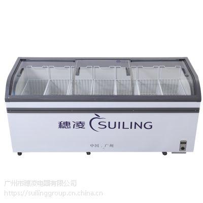穗凌WD4-768(高配)单温冷冻冷藏可转换