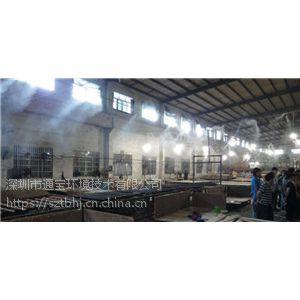 电子厂纺织厂喷雾加湿设备