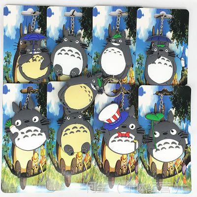 卡通 宫崎骏 可爱龙猫 无脸男软胶双面钥匙扣/钥匙圈/挂件