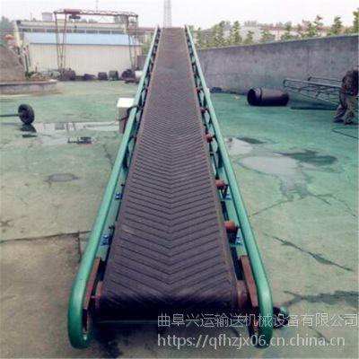 上海沙场用皮带机 兴运定做800宽装车输送机