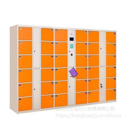 加工定制12门指纹存包柜;电子存包柜定制/服务周到