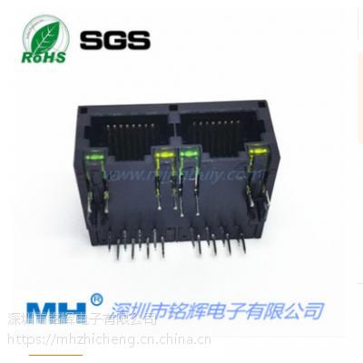 单层1*2全塑百兆\千兆变压器rj45插座 带隔离滤波器 ROHS带灯母座