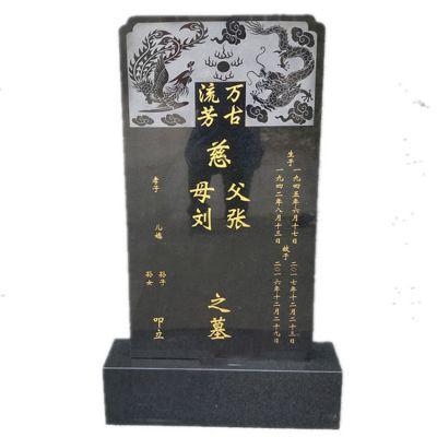厂家直销 中国黑中式传统墓碑 花岗岩雕刻龙凤呈祥图案