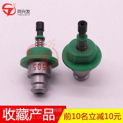 工厂直供 JUKI 2000系列 505优质吸嘴 工厂批发