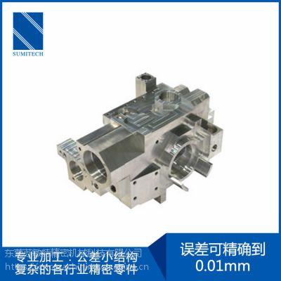 东莞工厂CNC加工中心承接精密零配件加工医疗汽车能源零件来图定制