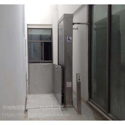 订购上海家用电梯 无障碍电梯 上人用的升降机 美固隆升降平台