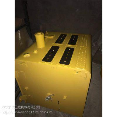 小松360-8MO柴油箱总成进口品质厂家直销