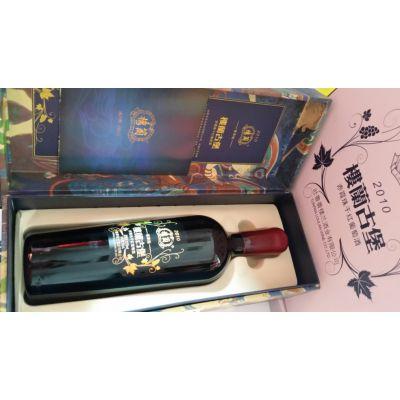 楼兰古堡红酒经销商批发团购2011尊享版赤霞珠葡萄酒供应