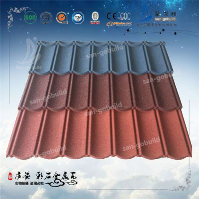四川内江金属瓦厂家生产钢结构别墅屋面瓦