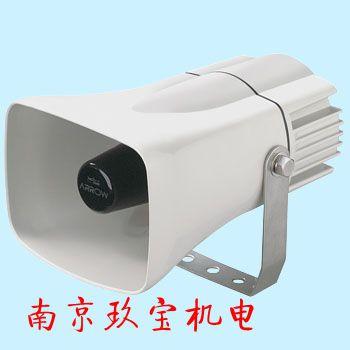 南京 ST-25MM2-ACW 日本ARROW扬声器 扩音 玖宝机电直销