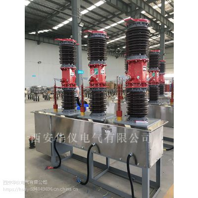 鄂尔多斯ZW7-40.5/1250A中置式高压断路器厂家质量保障