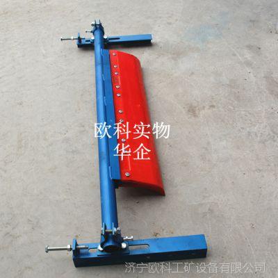 二道聚氨酯清扫器 皮带机聚氨酯清扫器