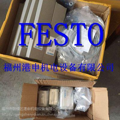 全新原装FESTO费斯托ADN-32-60-A-P-A-R3紧凑型气缸536267