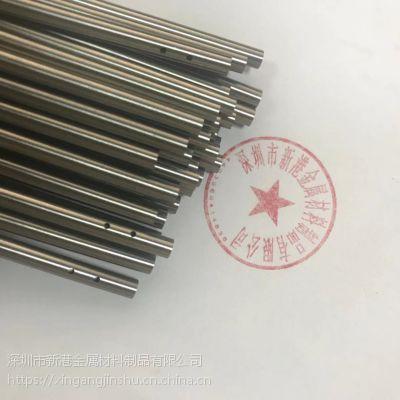 304不锈钢毛细管 定制红酒针 缩尖打孔 吸脂针 注水针