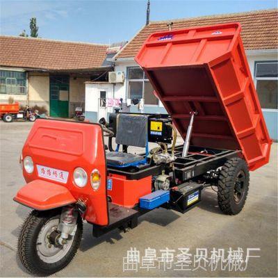 质量硬的柴油<b>三轮车</b> 两吨自卸农用<b>三轮车</b> 建筑工地运输车