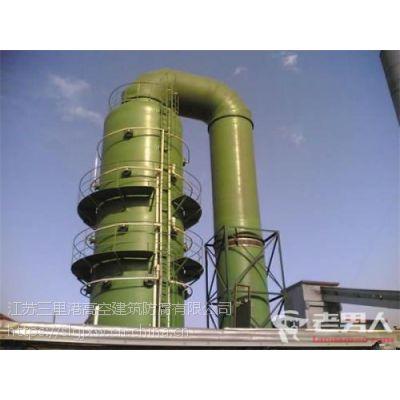 太原市脱硫塔维修专业公司-技术领先、品质保证