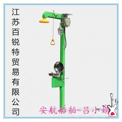 新标准304冲淋洗眼器常温 电伴热C级翻盖洗眼器BTF92-C-Z配件