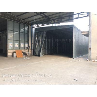 宜兴市电动仓库棚订做_厂房通道移动蓬上门组装_鑫建华篷 布