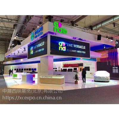 国内外展台设计搭建 活动会议策划 展厅装饰工程