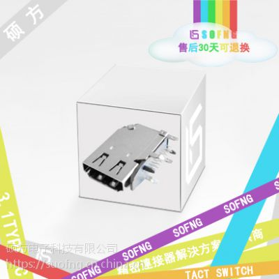 HDMI 19P F A TYPE侧立式