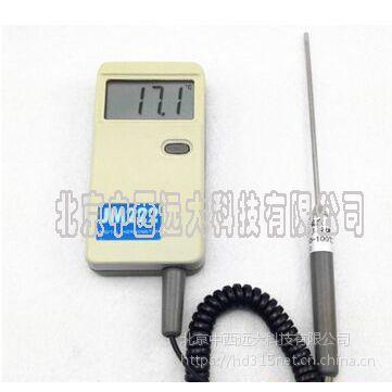 中西 高精度便携式测温仪/温度计 型号:SQ67-JM222L库号:M22428
